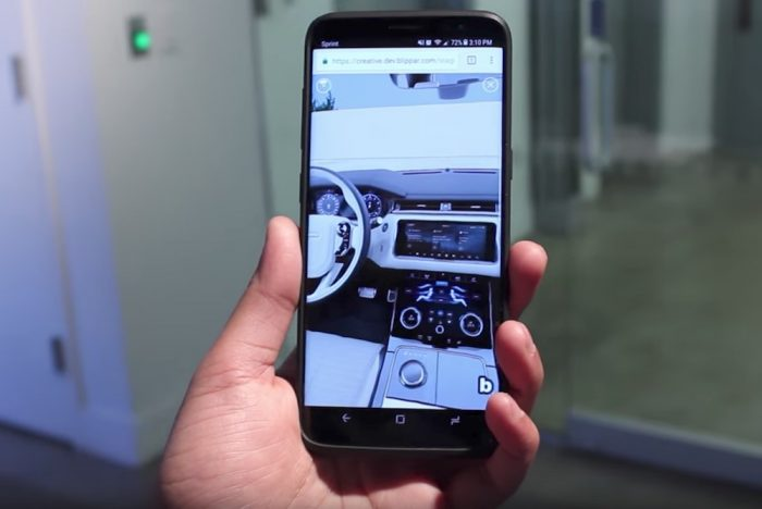 Test Drive A Car Using Just Your Phone