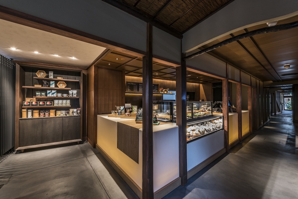 The First Tatami Style Starbucks Will Open In Kyoto