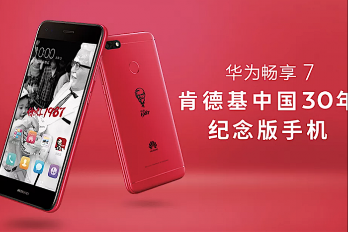 KFC Partners With Huawei For Colonel Sanders-Inspired Phone