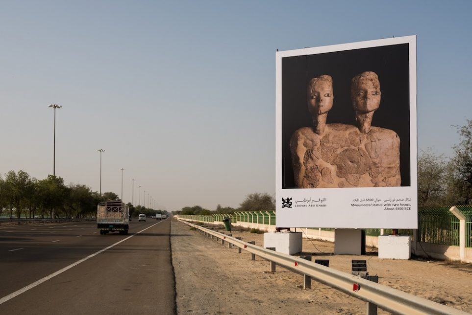 One of the Highway Gallery Billboards c Louvre Abu Dhabi, Photography Mohamed Somji - 2.jpg