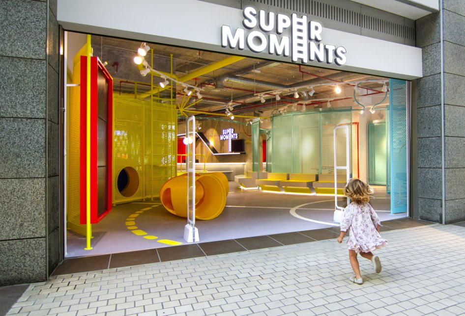 supermoments_store_culdesac_design_1.jpg